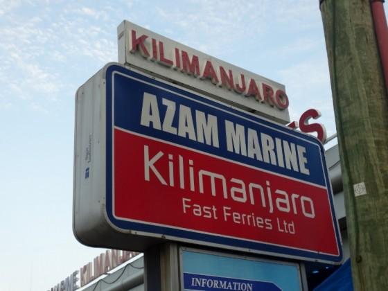 Azam Marine, empresa de ferry. Por Udare