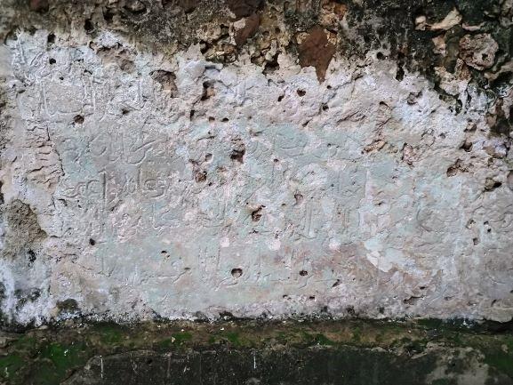 Losa con inscripciones en árabe. Por Udare